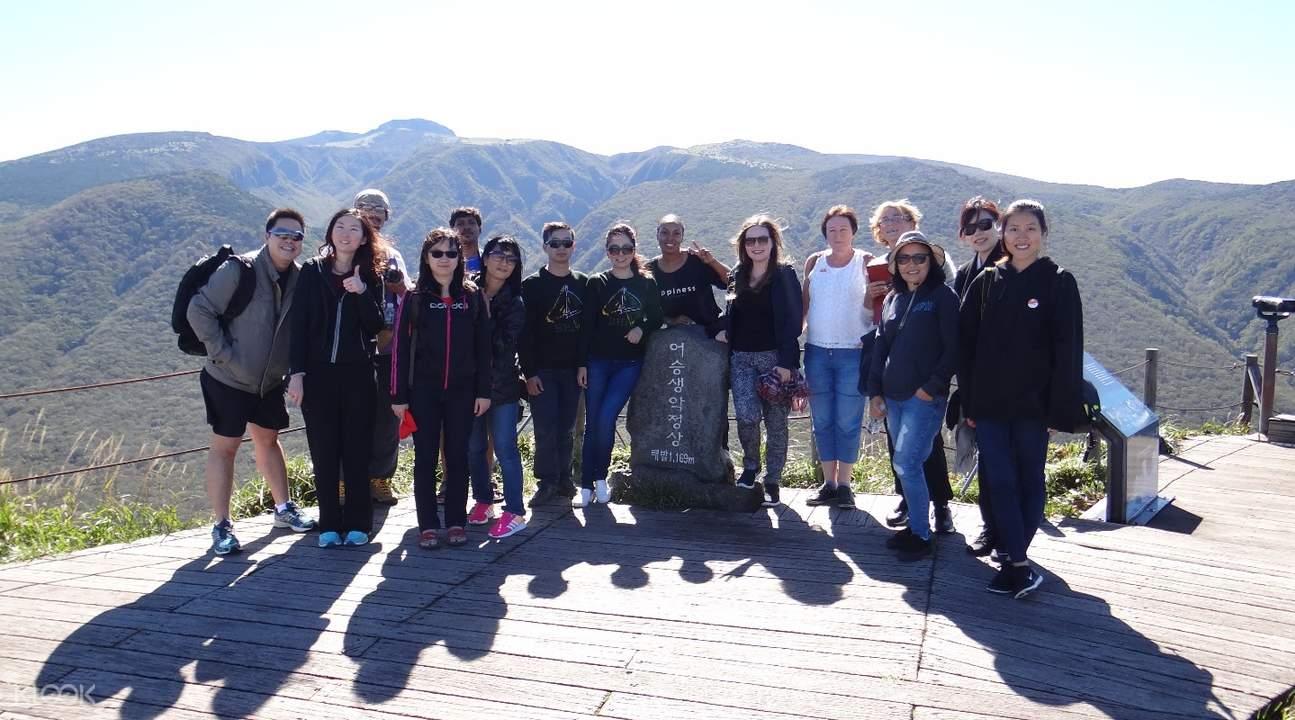 Mt.Halla - Eoseungsaengak Trail